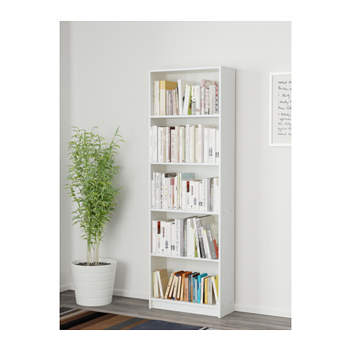 GERSBY bookcase